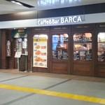 BARCA - 浜松町の駅、JRの改札を出てまっすぐ行ったところです