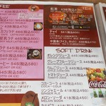 Cafe Winds - コーヒーのメニュー
