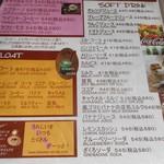 Cafe Winds - ソフトドリンクとフロートのメニュー