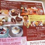Cafe Winds - ケーキ、パフェ、アイスのメニュー