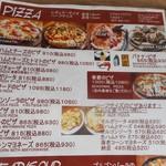 Cafe Winds - ピザのメニュー