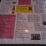 Cafe Winds - モヒートのメニュー