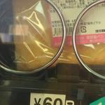 有限会社 渡部製パン -
