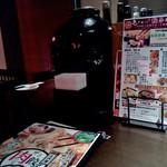 ザ・肉餃子 四川厨房 - カウンター