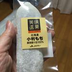 選果工房 - 美瑛産小麦が気になり購入‼︎  餡子美味しい〜‼︎