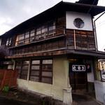クロネコ - 伊那市で見つけた昭和の食堂、「クロネコ」。