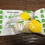 イルローザ - 木頭ゆずのマンマローザ 1個140円