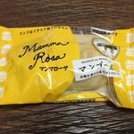 イルローザ - マンゴーのマンマローザ 1個140円