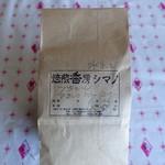 52769524 - ブラジル 水出し アマレロハニーコーヒー 200g 1100円