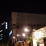 オリエンタルビレッジビアガーデン - 夜の風景