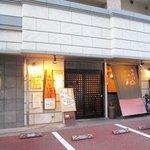 5277920 - 西区の姪浜の西区役所近くにある手打ち蕎麦屋さんです。