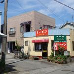 ラーメン ミックス - ラーメンミックス(外観遠景)※建物左隣が2台分の駐車場