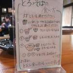 あ志び乃店 -
