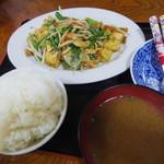 ひがし食堂 -