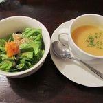 52773494 - サラダ&香味野菜のポタージュ