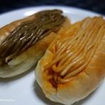 コンガリアン - 料理写真: