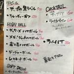 富士屋本店 - 2016年6月