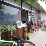 幡ヶ谷CAFE -