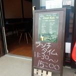 幡ヶ谷CAFE - 店内終日全席禁煙です