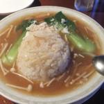 Shanghai Dining 状元樓 - フカヒレ蟹肉入り煮込みあんかけご飯