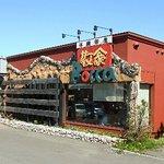 Bocca - 旧店舗(洋麺茶屋 牧家)