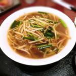 健康中華庵 青蓮 - もやし醤油麺