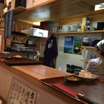海鮮丹後 あみの食堂 - 店内
