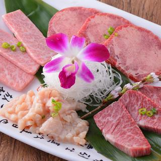 【ご予約のお客様限定】和牛上ロース1730円→1000円に!