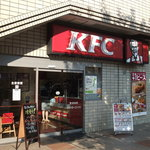 ケンタッキーフライドチキン - 京王線聖蹟桜ヶ丘駅下車すぐです