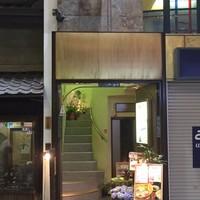 Cafe Restaurant Bの階段 -