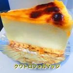 アレグロドルチェ - チーズケーキ