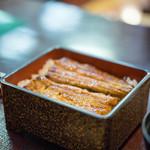 江戸定 - 鰻(むなぎ)蒲焼(かばやき)