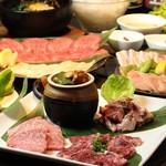 焼肉・もつ鍋 arata - 料理写真: