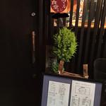 ボンマルシェ食堂 -