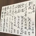 釜喜利うどん - 大名 釜喜利うどん 2016.06.03