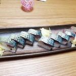 胡蝶 - 鯖寿司