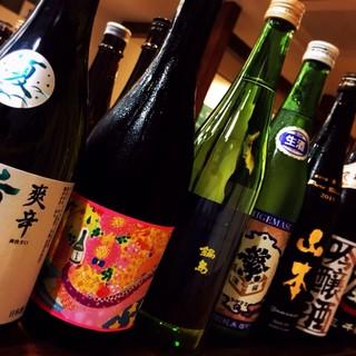 酒通の店主こだわりの『日本酒』