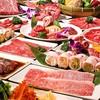 ■【 プレミアム和牛極上コース 】■黒毛和牛高級部位含む全100品以上★2H焼肉食べ放題■