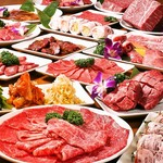 和牛・焼肉・食べ放題 肉屋の台所 - 食べ放題プラン多数ご用意