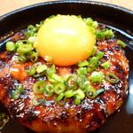江差亭 - つくねハンバーグ