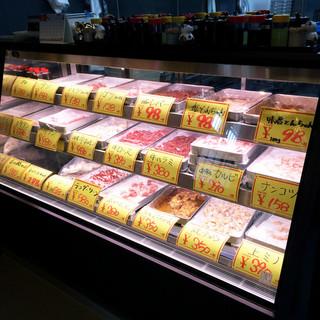 肉問屋だからできる『価格と品質』