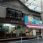 神谷町ソーワ -
