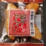 大越米菓店 - 料理写真:餃子せんべい