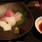 Oosugi -