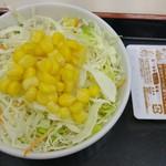 吉野家 1号線豊明店 - 生野菜サラダ(ごま)