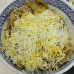 吉野家 1号線豊明店 - チーズ牛丼 並