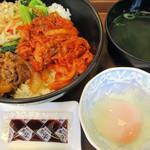 すき家 - 牛ビビンパ丼定食