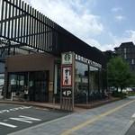 スターバックス・コーヒー - 外観(2016.06.26)
