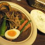 CHUTTA! - チュッタチキン スープイン(1,080円+100円)