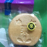白松がモナカ本舗 - 料理写真:モナカ☆栗